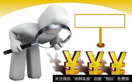 【任泽平简历】任泽平评信贷数据:严监管社融下降新周期利率上升