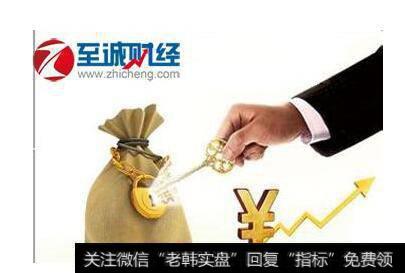 【积极的财政政策解读】积极的财政政策应当淡出的原因阐述