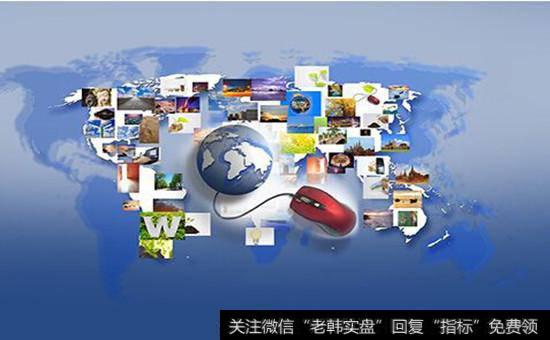 【阿里成立芯片公司】阿里成立eWTP投資工作小組,跨境電商概念股受關注!