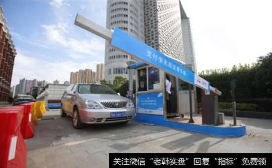 【杭州公交可以用支付宝吗】支付宝首创杭州道路,无感支付概念股受关注!
