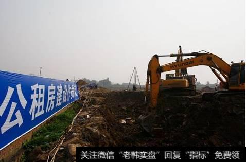 """【集体经营性建设用地入市】北京:集体建设用地入市为""""住有所居""""探"""