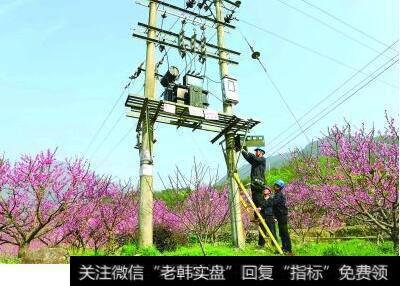 [乡村振兴 农机先行]乡村振兴基建先行 农村电网改造受关注