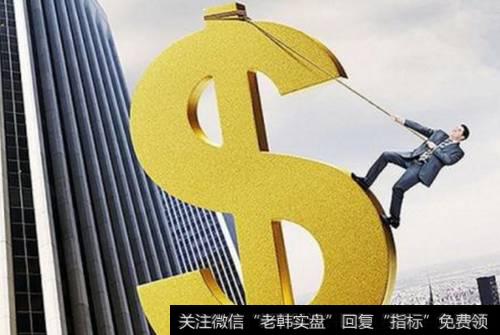 [中海外集团]中海外启动180亿港元最大银团融资 规模发力重回第一梯队?