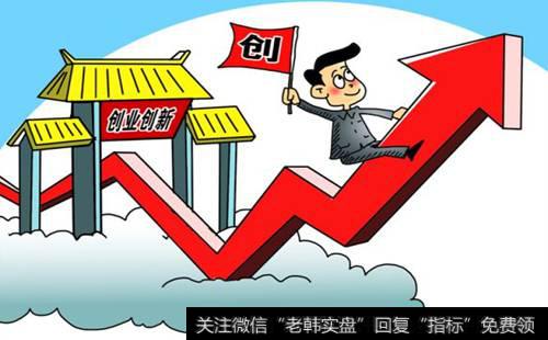 [中国创新指数排名]中国创新指数稳步提升 创新型国家建设持续推进