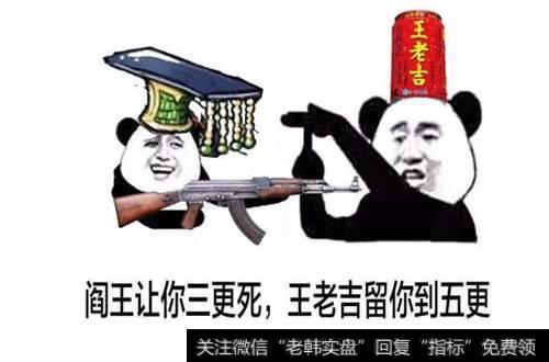 【加多宝和王老吉】王老吉延寿缺乏科学依据 高管出言应谨慎