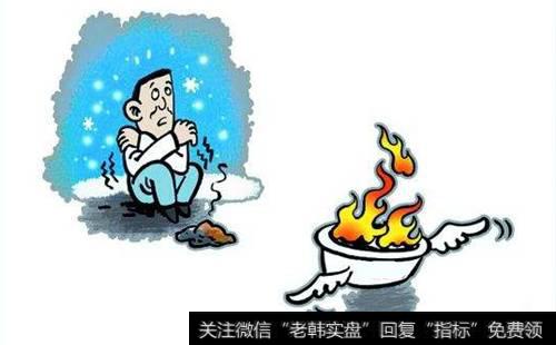 """【大雪中的山庄】""""大雪""""中的暴风:8亿增资""""雪中送炭"""""""