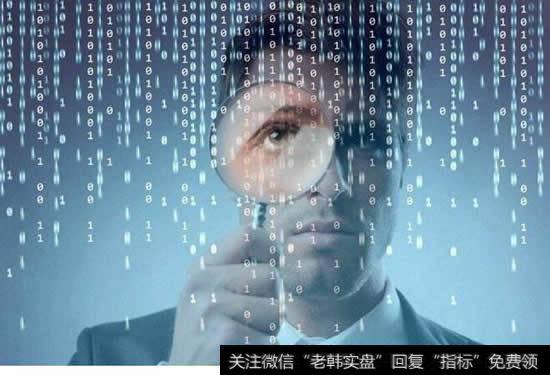 [中央政治局集体学习]政治局集体学习国家大数据战略 大数据相关概念股受关注