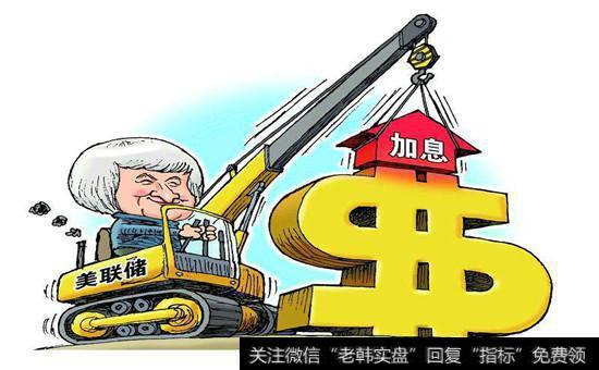 【美12月加息对a股影响吗】美12月加息对A股影响或轻微 外资私募加快进入中国加强布局