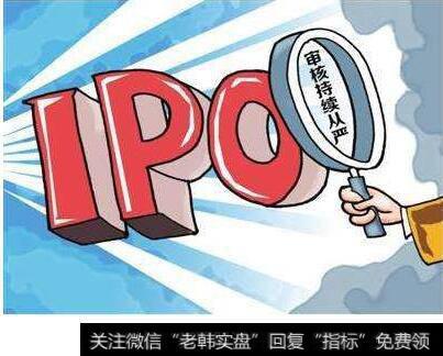 """证监会发审委_发审委紧盯IPO""""深层问题"""" 过会率降低"""