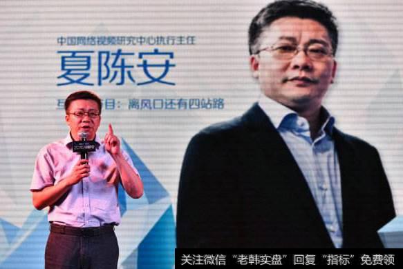 北京营销总裁班|北京文化总裁年底辞职 还差20天舍弃50%限售股?