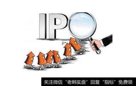 【延安必康股份】赢康股份IPO短板:净利不足3000万