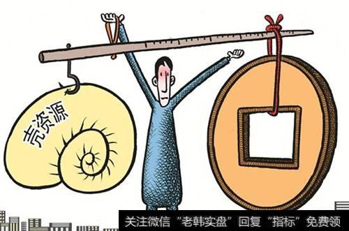 """[002015 霞客环保]霞客环保曲折""""卖壳""""转型路"""