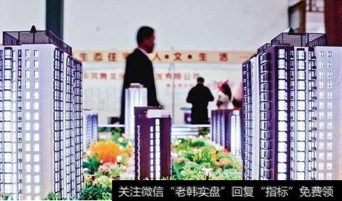 地什么变相_涉嫌变相销售企业自持商品住房 中国铁建欣达置业被约谈