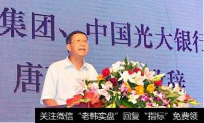 [光大银行董事长唐双宁]63岁唐双宁卸任光大董事长 将专司全国人大专门委员会工作
