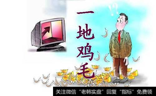 【农发种业股票】农发种业子公司贵买贱卖 并购三年一地鸡毛