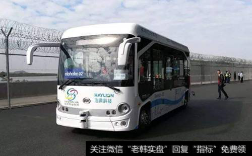【深圳无人驾驶公交】深圳智能公交首次开放道路试运行 无人驾驶还有多远?