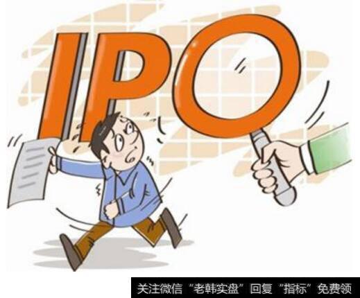 [腾讯音乐ipo中止]IPO中止渐成风尚?排队董秘纷纷坦言暂停动因