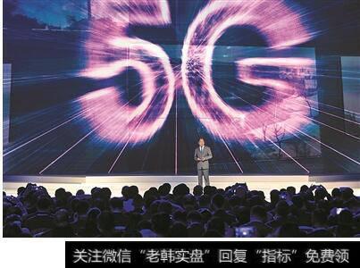3gpp会议联想投票_3GPP会议本周举行5g有望迎来主题密集催化期 5G板块受关注