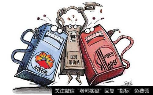 """[美天然氣11]前11個月天然氣消費同比增長18.9%發改委協調""""三桶油""""保供應"""