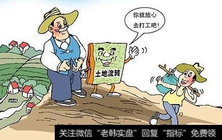 [正在做英文]中国正在做一件天大的事 土改盘活200万亿资产  几百年不愁用地