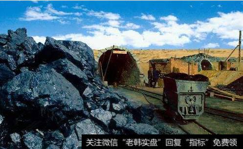 【煤炭库存量】煤炭库存制度即将实施 煤价有望上涨至明年1月份