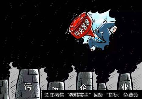 【中央环保第三督察组反馈】中央环保督察组向四川省反馈督察情况