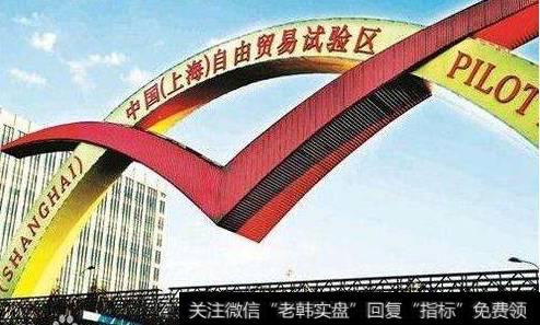 上海市城市總體規劃2017-2035_上海市城市總體規劃獲批:深化自由貿易試驗區改革上有新作為