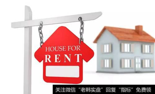 【北京租房市场的现状】租房市场变天 银行入局要当最大中介