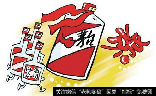 [贵州茅台股票]贵州茅台宣布明年1月1日上调价格 5年来首次提高出厂价