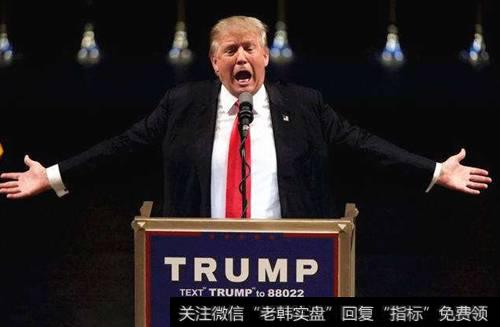 特朗普在美國人民|特朗普瘋了:美國人民,從此站起來了!