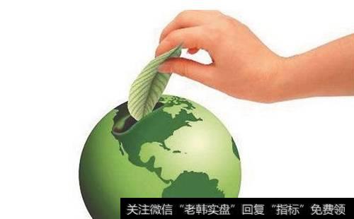【环保税法实施条例通过时间】环保税法与实施条例同步施行 环保意义大于财政收入意义