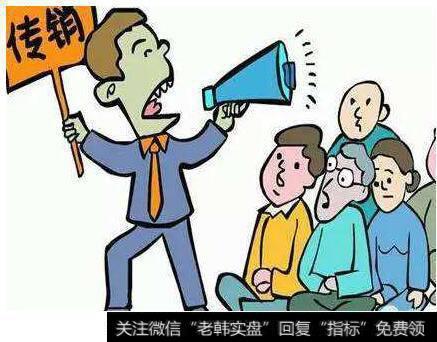"""【民众系列】民众应对""""传销式""""投资方式提高警惕"""