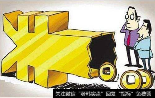 【北京套路贷新政】现金贷新政满月 放贷锐减平台停业