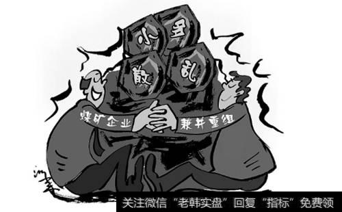 冯矿伟的新浪博客_冯矿伟:1月8日消息面解析