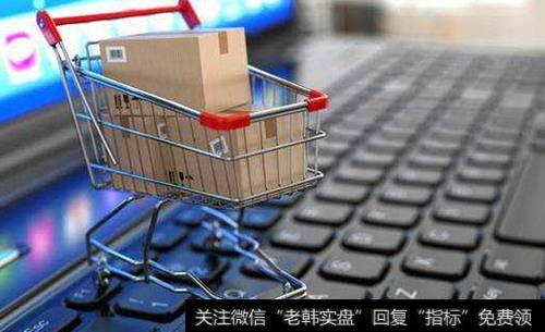 中国海关总署_中国海关正牵头制定《跨境电商标准框架》