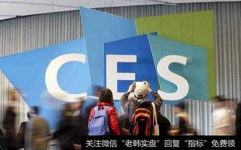 【舞动中国歌词】中国企业舞动CES