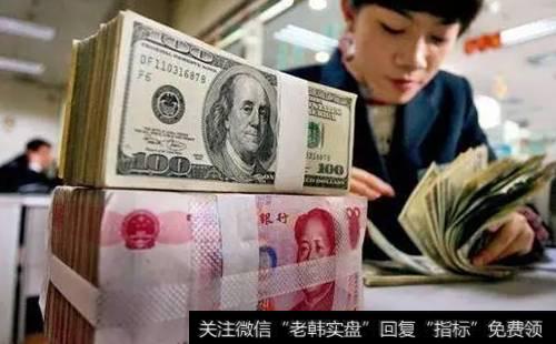 [齐俊杰看财经]齐俊杰:主动调整!人民币汇率要有大的变化