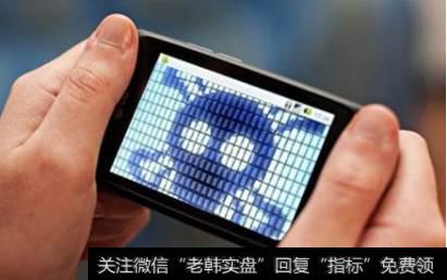 """【本领域的网络安全】网络安全领域暗藏大量""""黑天鹅"""" 逾13%手机APP应用存重大漏洞"""