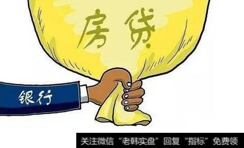 """[北京房贷政策]房贷政策""""坚冰""""戳破调控放松幻影"""