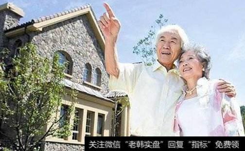 【北京萬科物業】北京萬科率先發力養老地產 聯營的光熙康復醫院正式開業