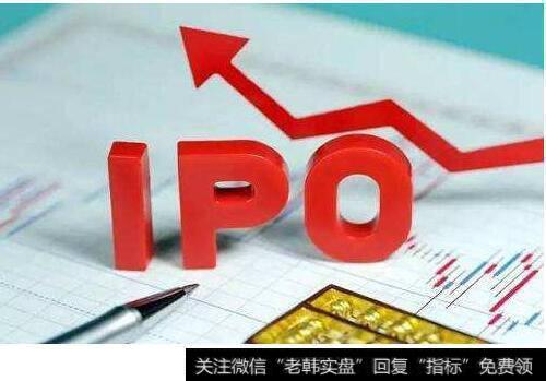 """拟IPO银行排队进度齐刷新,7家升至""""预披露更新"""""""