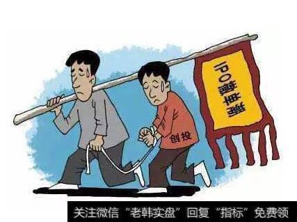 【今年前10个月 广州固定资产投资】今年前两周22家IPO排队企业终止审查