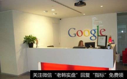 【谷歌办公室效果图】谷歌深圳办公室落地 百度人工智能面临劲敌