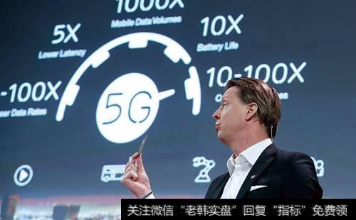 5g商用时间_5G商用渐近 释放投资红利