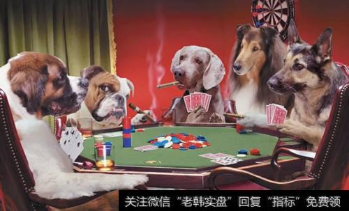 【叶檀财经】叶檀:把赌注押在那些永远不变的事情上