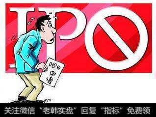 安佑生物IPO未获通过,报告期内频繁遭行政处罚或成拦路虎