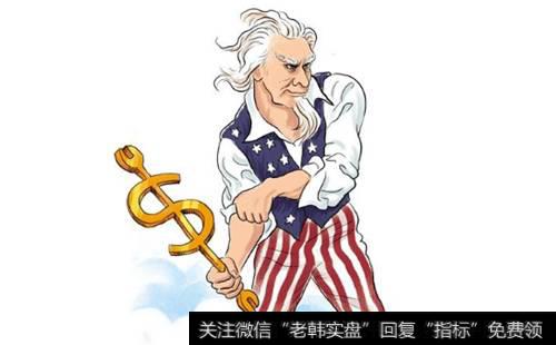 美國對華貿易政策|正視美國貿易政策背后的政治周期問題