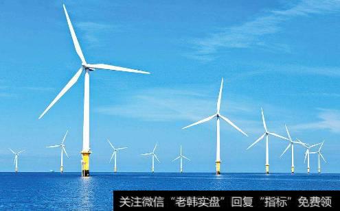海外旗舰店|海外气电正式纳入主业 大力进军海上风电和水务环保