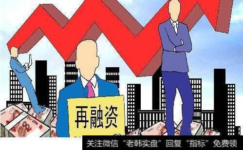 再融资新规|点融再融资豪华股东惹眼 IPO与否关键还看备案结果