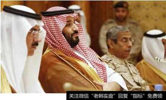 [沙特阿美公司]沙特阿美上市 着眼大国利益捆绑